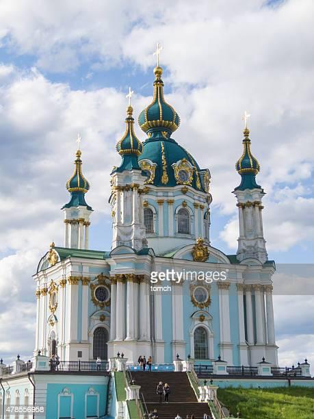 Église Saint-André de Kiev.