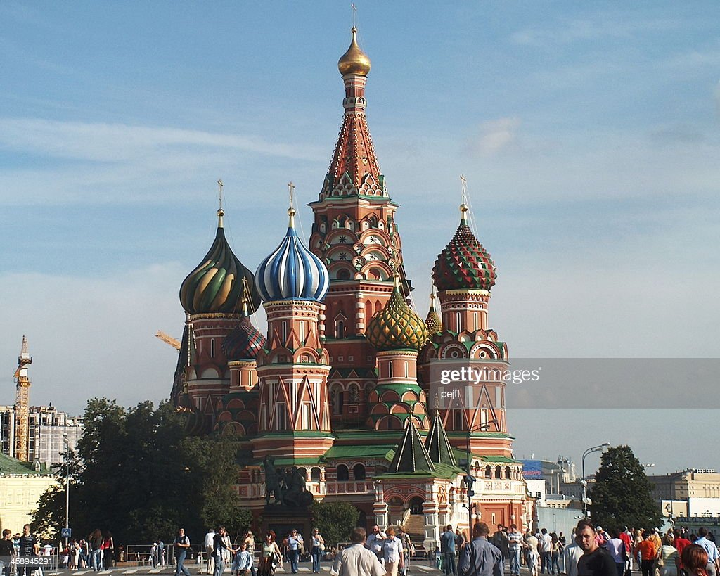 St. Bashil's Cathedral, Moscow : Stock Photo