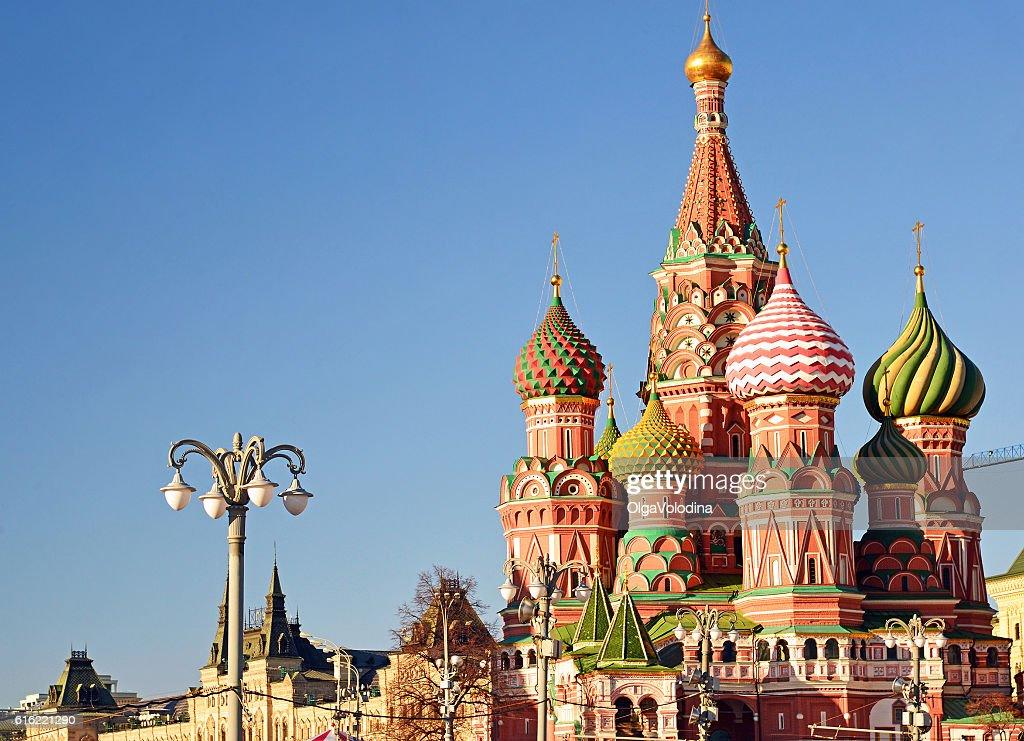 Basilius-Kathedrale auf dem Roten Platz : Stock-Foto