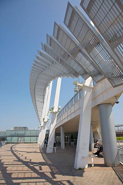 St. George Ferry Terminal, Staten Island, New York