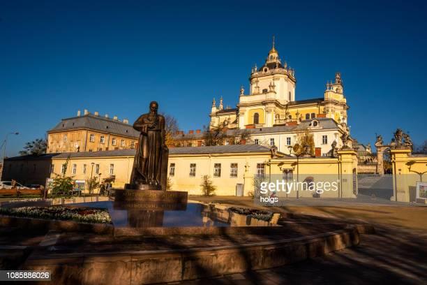 聖ジョージ大聖堂とリヴィウ、ウクライナ, ヨーロッパの像 - リヴィウ ストックフォトと画像