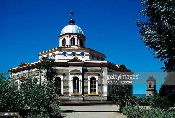 St George's cathedral Coptic Orthodox church Addis Ababa Ethiopia