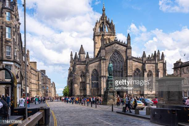 st. giles cathedral in edinburgh, scotland - st. giles cathedral stock pictures, royalty-free photos & images