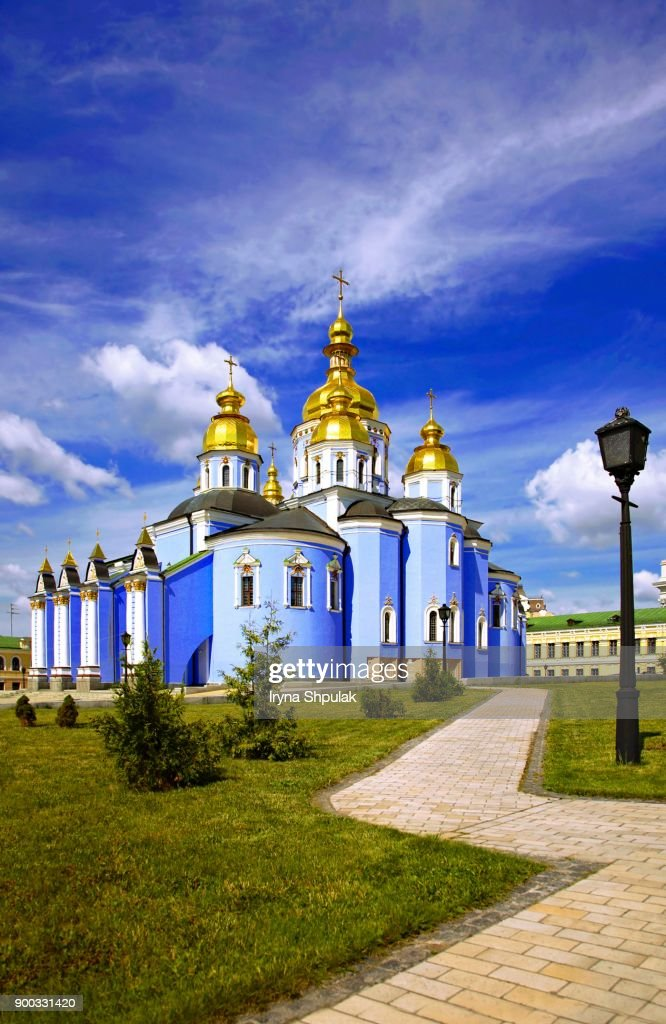 St. Michaels Cathedral, Gold Dome Monastery of St. Michael, Kiev, Ukraine : Stock Photo