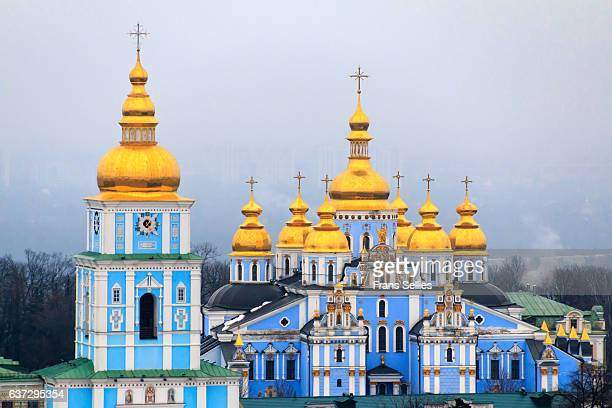st. michael's gold-domed cathedral, kiev, ukraine, europe - キエフ市 ストックフォトと画像