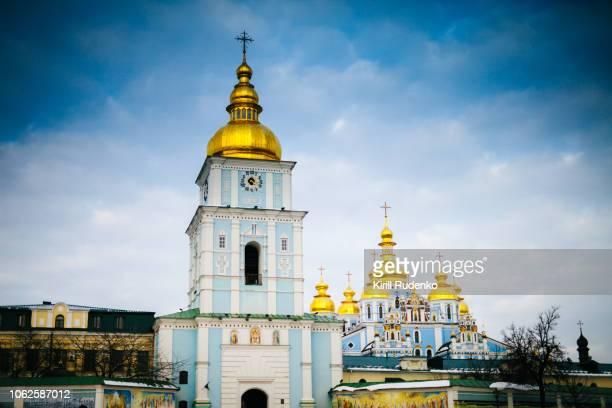 st. michael's golden-domed monastery and it's bell tower, kyiv, ukraine. - ukrainian angel stockfoto's en -beelden
