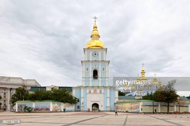 st. michael's golden-domed monastery in kiev - gwengoat foto e immagini stock
