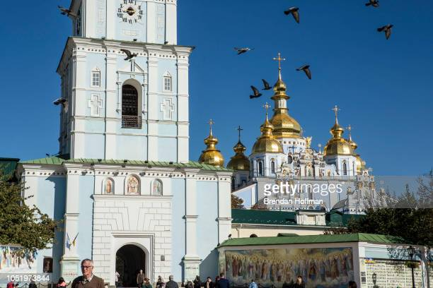 St Michael's GoldenDomed Monastery on October 12 2018 in Kiev Ukraine The leadership of the Orthodox Church announced yesterday that it is willing to...
