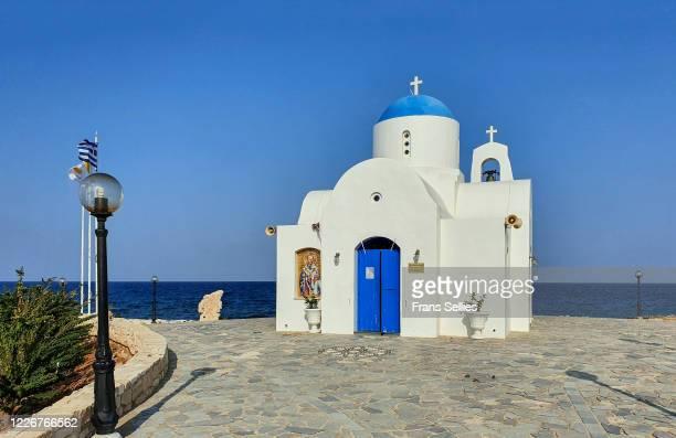 st. nicholas church in pernera, cyprus - 礼拝堂 ストックフォトと画像