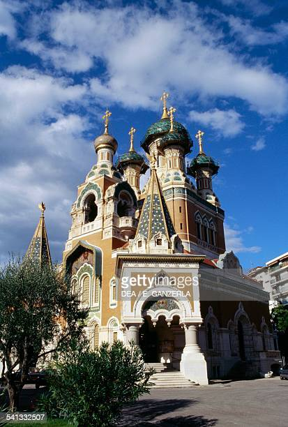 St Nicholas Orthodox Cathedral Nice ProvenceAlpesCote d'Azur France