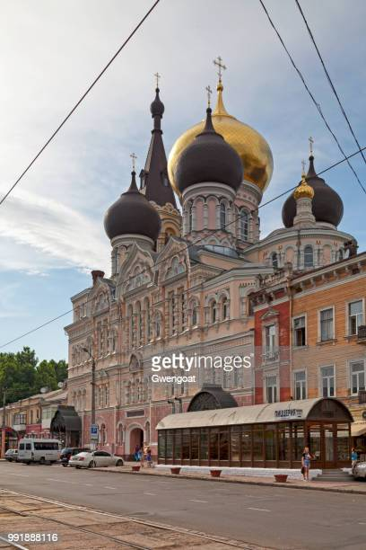 st. panteleimon monastery in odessa - gwengoat stock pictures, royalty-free photos & images
