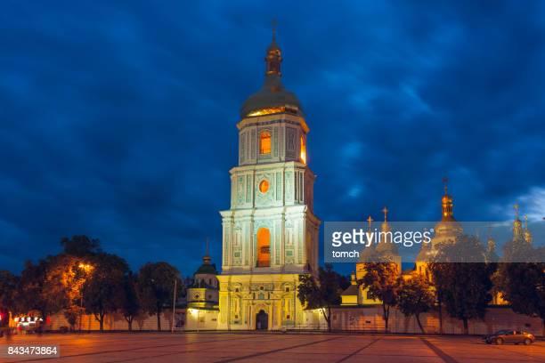 Cathédrale Sainte-Sophie à Kiev, en Ukraine.