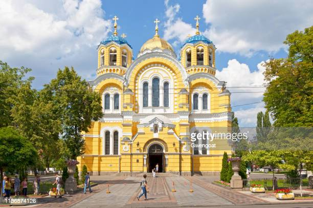 St Volodymyr's Cathedral in Kiev
