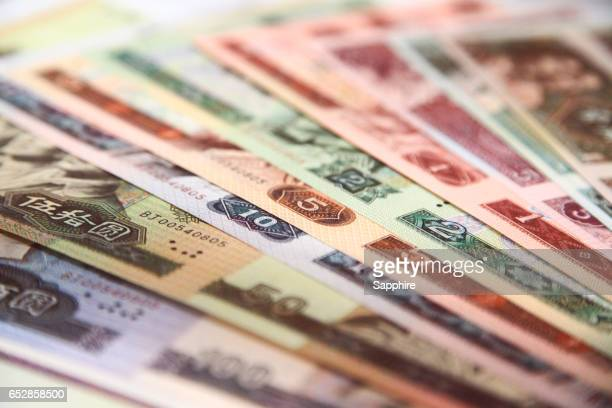 Stack of Chinese Currency