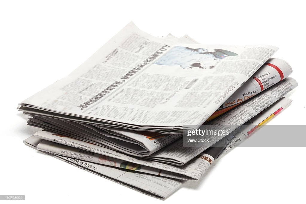 Stack of newspaper : Stock Photo
