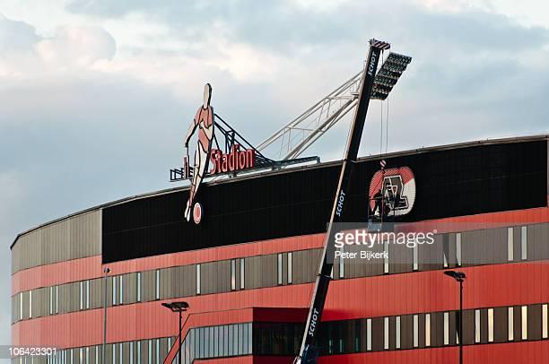 Stadium, currently nameless.