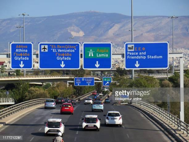 Stadtautobahn, Athen, Greece.