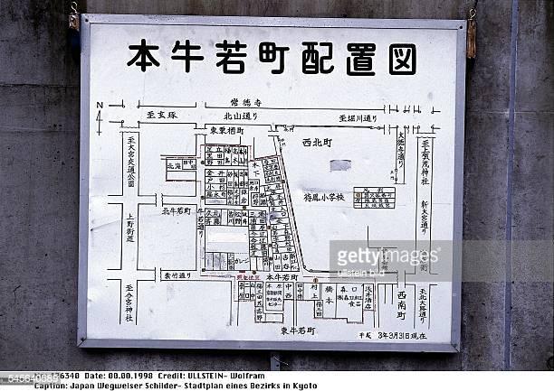 Stadtplan eines Bezirks in Kyoto 1998