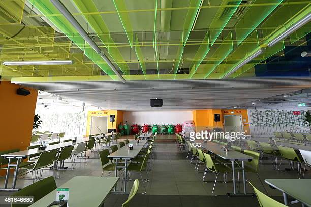 Staff Canteen in office building of Qihoo 360 Technology Co Ltd on March 10 2015 in Beijing China Qihoo 360 Technology Co Ltd is a leading Chinese...