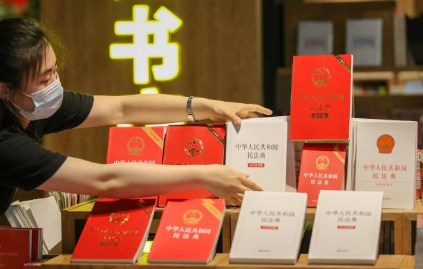CHN: China's Civil Code At Bookstore In Shenyang