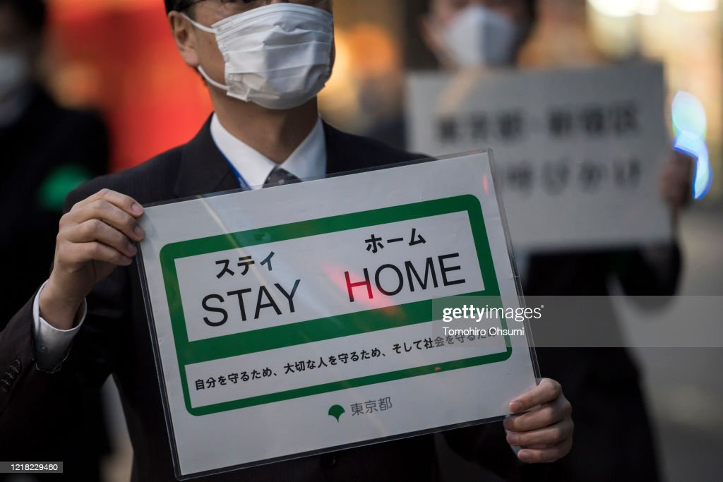 Tokyo Shut Nightlife Businesses To Contain Spread Of The Coronavirus : ニュース写真