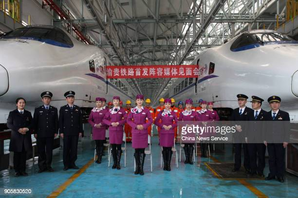 Staff selected for the first train which is to start operation on ChongqingGuiyang railway make their debut at a maintenance base for multiple units...