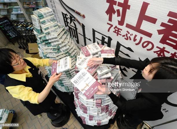 Staffs arrange Haruki Murakami's 'Kishidancho Goroshi' a twovolume work prior to going on sale on February 23 2017 in Tokyo Japan
