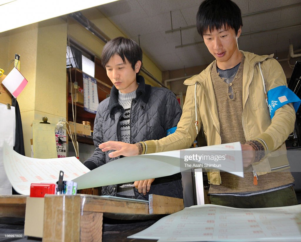 Staffs of Nagasaki Prefecture Election Board checks the ballot papers, that had just been printed, on November 25, 2012 in Nagasaki, Japan. Japanese people vote in the general election on December 16.
