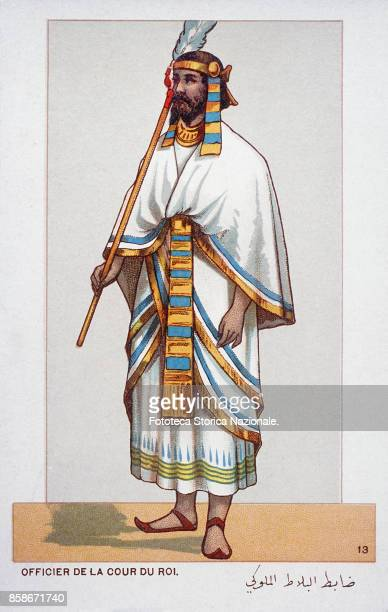 Stage costume of a Pharaoh Court Officer character from 'Aida' the Opera by Giuseppe Verdi and Antonio Ghislanzoni From a series of 24...