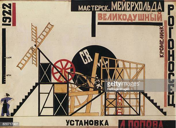Stage design for the theatre play The Magnificent Cuckold by F Crommelynck Found in the collection of State Tretyakov Gallery Moscow