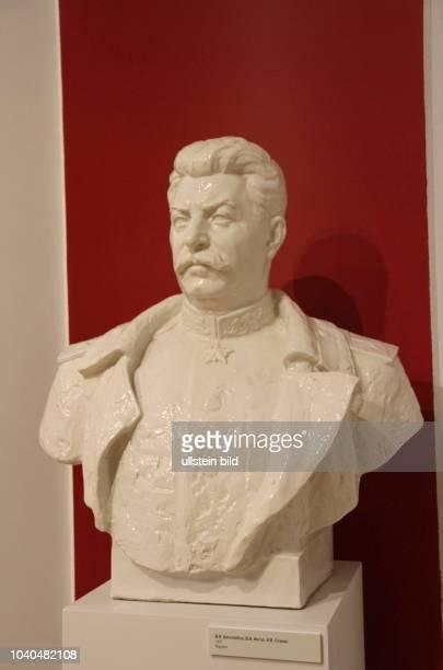 """""""I W Stalin"""" Skulptur von Weniamin Jakowlewitsch Bogoljubow und Wladimir Iossifowitsch Ingal Porzellan Moskau W I LeninMuseum seit 1993 eine Filiale..."""