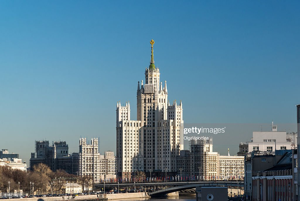Stalin-era building on Kotelnicheskaya Embankment Moscow, Russia : ストックフォト