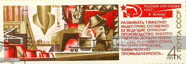 A stamp printed in the USSR devoted Soviet industry from Soviet propagation series circa 1971