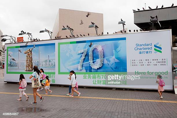 standard chartered bank - standard chartered bank stock pictures, royalty-free photos & images