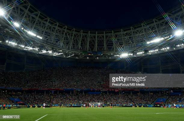 Stands during the 2018 FIFA World Cup Russia Round of 16 match between Croatia and Denmark at Nizhny Novgorod Stadium on July 1 2018 in Nizhny...