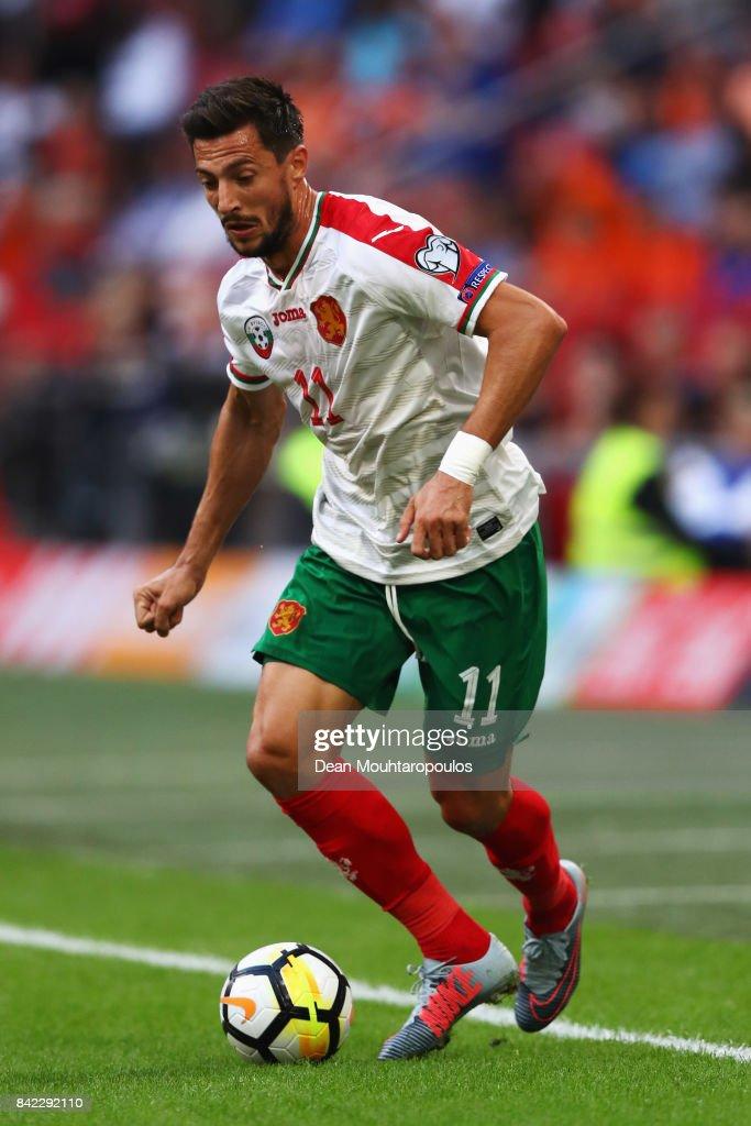 Netherlands v Bulgaria - FIFA 2018 World Cup Qualifier
