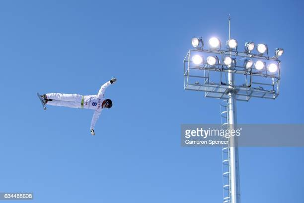 Stanislav Nikitin of Russia performs an aerial during qualification in the FIS Freestyle Ski World Cup 2016/17 Mens Aerials at Bokwang Snow Park on...