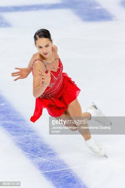 Stanislava Konstantinova of Russia competes in the Junior Ladies Short Program during day one of the ISU Junior Grand Prix of Figure Skating at Minsk...