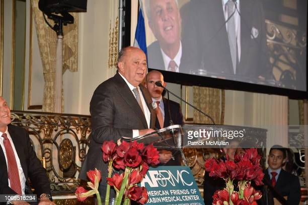 Stanley Chera attends American Friends Of Rabin Medical Center 2018 Annual NYC Gala at The Plaza on November 19 2018 in New York City