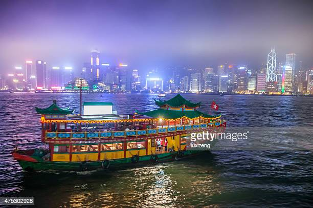star ferry, hong kong harbour at night - star ferry stock photos and pictures
