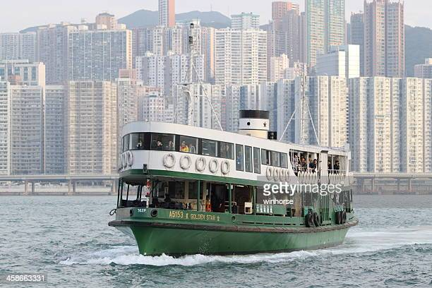 star ferry in hong kong - star ferry stock photos and pictures