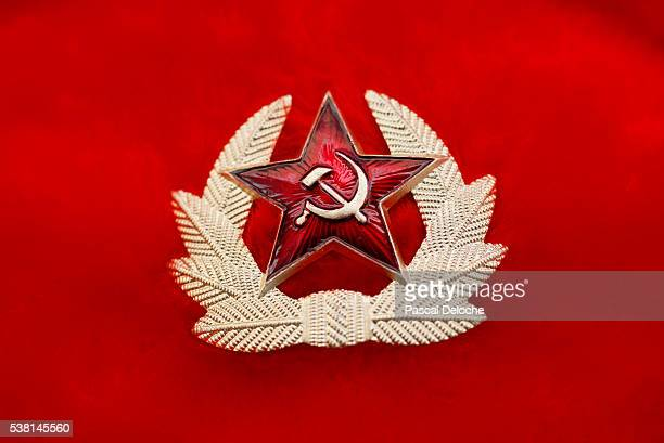 Star, hammer and sickle symbol.