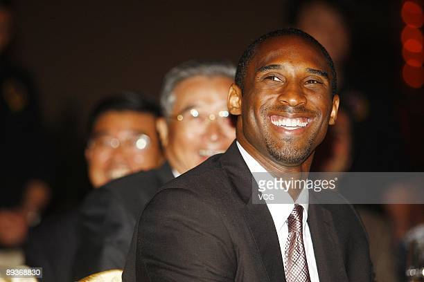 NBA star Kobe Bryant of the Los Angeles Lakers attends a charity banquet at the China World Hotel on July 27 2009 in Beijing China The Kobe Bryant...