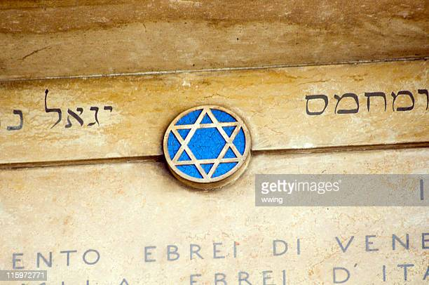 Star of David on exterion wall in Venice Ghetto