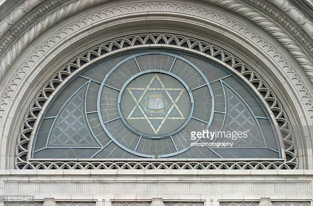 star of david - synagoga bildbanksfoton och bilder