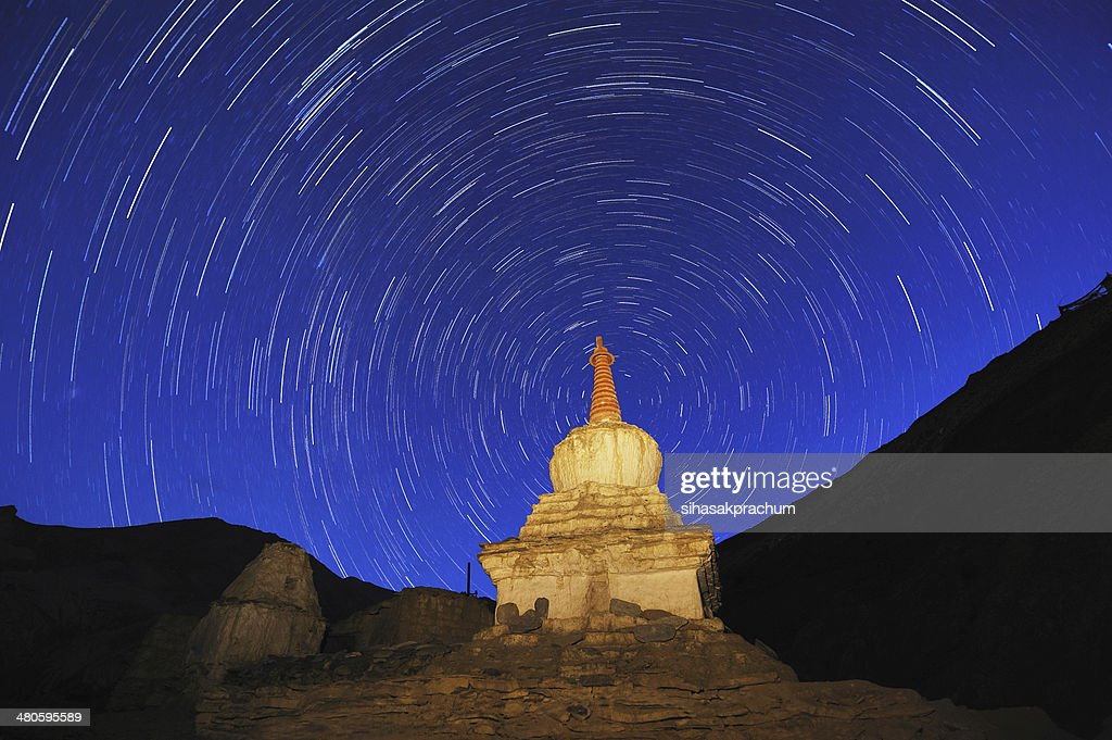 Star trails : Stock Photo