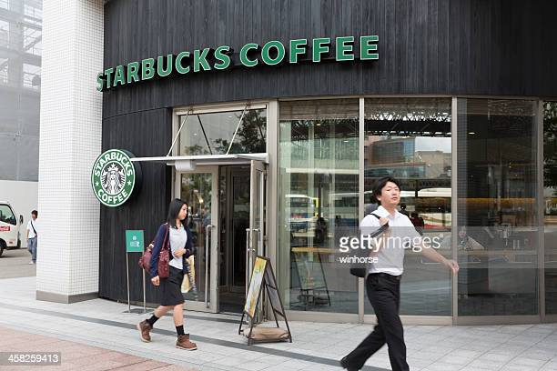 Starbucks Coffee in Japan