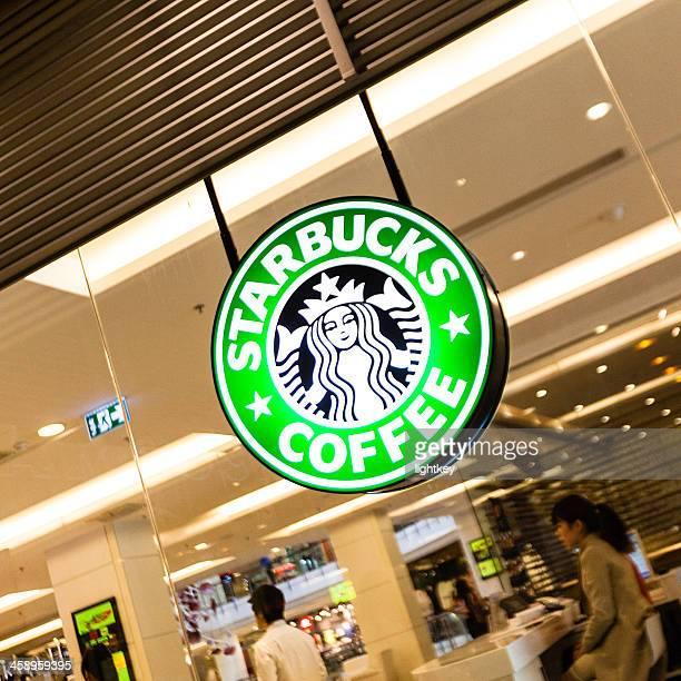 Panneau café Starbucks