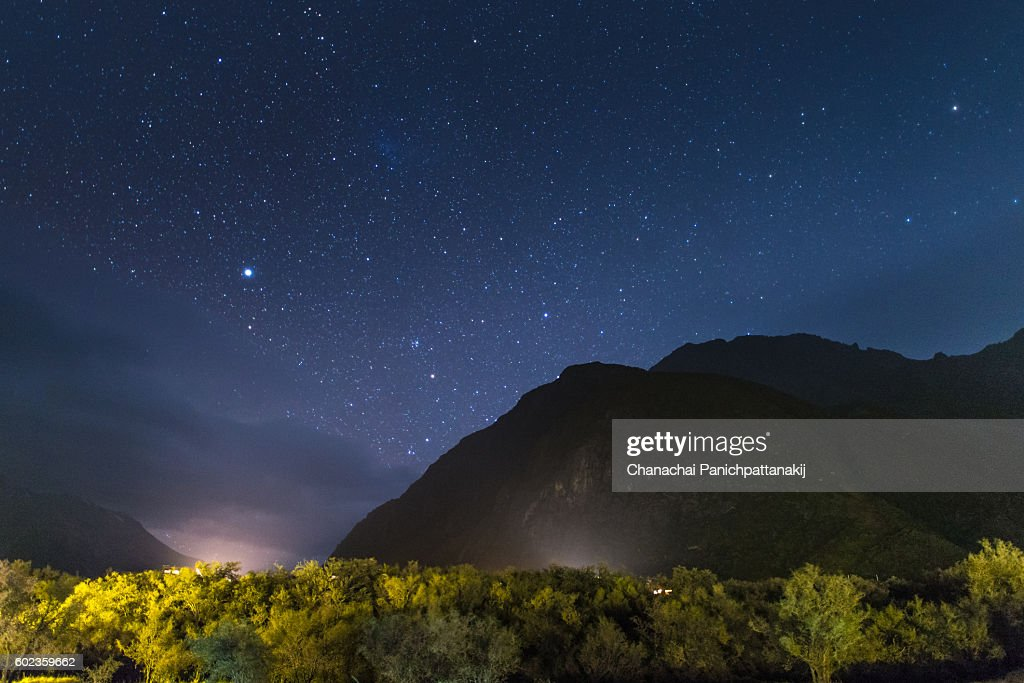 Starry sky over Mount Cook National Park in New Zealand : Stock Photo
