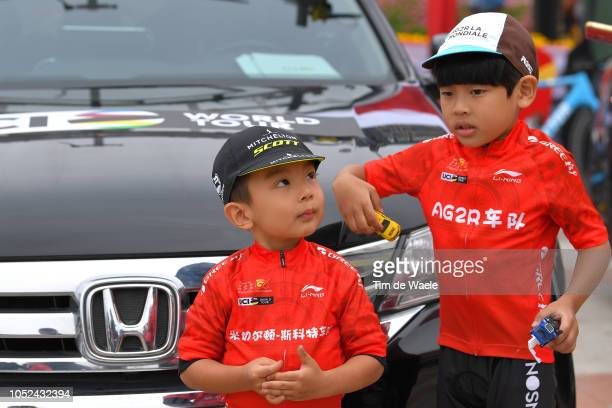 Start / Children Red Leader Jersey / Fans / Team MitcheltonScott of Australia / Team Ag2R La Mondiale of France / Car / Fans / Public / during the...